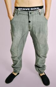 Grey Twisted Leg Denim Jeans